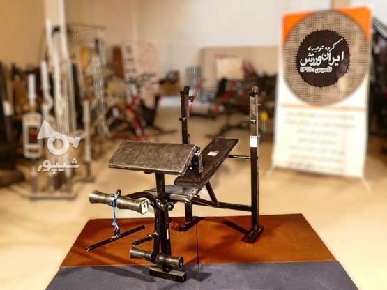 میز ( نیمکت ) بدنسازی خانگی 10 کاره حرفه ای با پروفیل سنگین در گروه خرید و فروش ورزش فرهنگ فراغت در اصفهان در شیپور-عکس1
