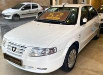 سمند سورن 1398 سفید در شیپور-عکس کوچک