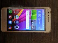 گوشی هواوی Y3II با قابلیت 4G و اندروید 5.1 در شیپور-عکس کوچک