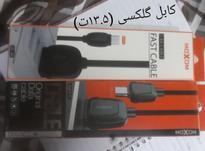 لوازم موبایل زیر قیمت کل بازار  در شیپور-عکس کوچک