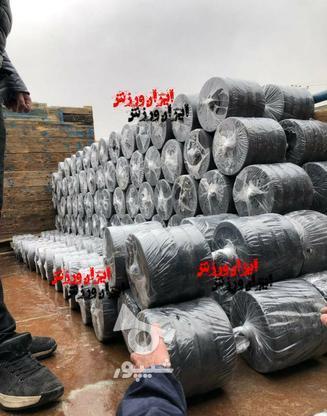 دمبل متغیر بدنسازی 15 کیلویی (جفت 30 کیلو) در گروه خرید و فروش ورزش فرهنگ فراغت در اصفهان در شیپور-عکس5