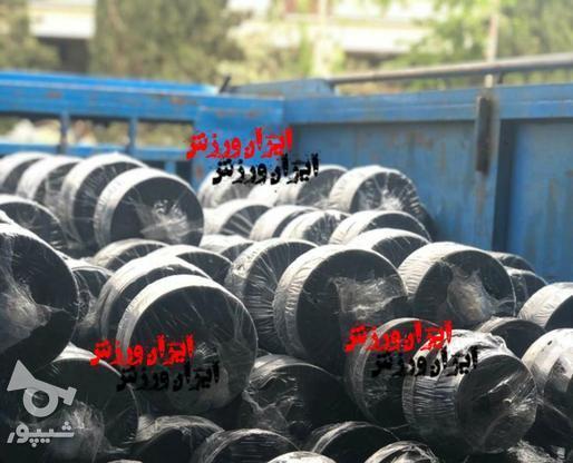 دمبل متغیر بدنسازی 15 کیلویی (جفت 30 کیلو) در گروه خرید و فروش ورزش فرهنگ فراغت در اصفهان در شیپور-عکس4