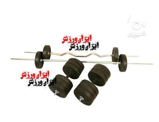 دمبل متغیر بدنسازی 15 کیلویی (جفت 30 کیلو) در گروه خرید و فروش ورزش فرهنگ فراغت در اصفهان در شیپور-عکس2