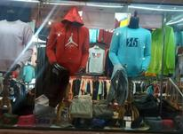 فروشندگی پوشاک در شیپور-عکس کوچک