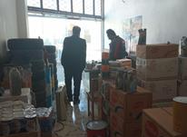 فروش مغازه تجاری 200 متری حاشیه خیام در شیپور-عکس کوچک