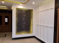 فروش آپارتمان 184 متر در بابلسر نخست وزیری در شیپور-عکس کوچک