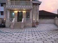 فروش ویلا 150 متری دوبلکس خرم آباد  در شیپور-عکس کوچک