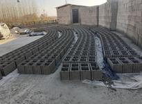 تولید و توزیع سنگ بلوک و تیرچه  در شیپور-عکس کوچک