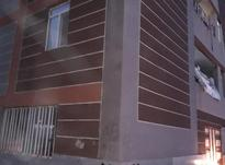 فروش واحد 82 متری مسکن مهر  تراس بزرگ  در شیپور-عکس کوچک