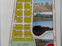 فروش زمین مسکونی 338 متر در شهر جدید هشتگرد در شیپور-عکس کوچک