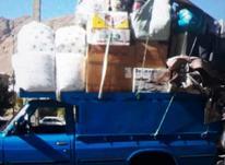 باربری نیسان بار  در شیپور-عکس کوچک