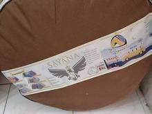 چادر مسافرتی 8 نفره فنری برنو آکسفورد ( نو ) در شیپور