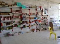 فروش سوپر مارکت  در شیپور-عکس کوچک