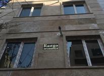 آپارتمان 50فول امکانات پیروزی نبردشمالی در شیپور-عکس کوچک