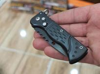 چاقو ضامن دار آمریکایی در شیپور-عکس کوچک
