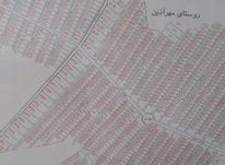 1500متر زمین ویلادشت ملارد در شیپور-عکس کوچک