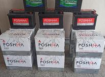 فروش باطری های ایرانی به قیمت کارخانه در شیپور-عکس کوچک