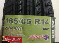 لاستیک رینگ 14 در شیپور-عکس کوچک