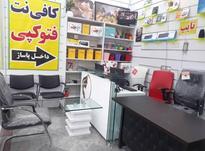 استخدام تایپیست در شیپور-عکس کوچک