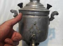 سماور زغالی قدیمی کوچک  در شیپور-عکس کوچک