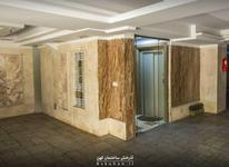 انجام کاری سنگ کاری ساختمان نما کف ،فرش، موزایک  در شیپور-عکس کوچک