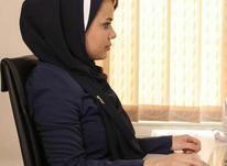 استخدام تایپیست و مترجم غیر حضوری در شیپور-عکس کوچک