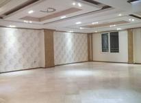 اجاره آپارتمان 200 متر در مرزداران در شیپور-عکس کوچک