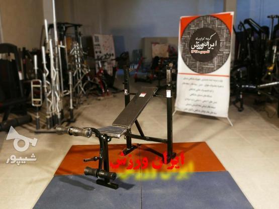 پکیج کامل دستگاه 8 حرکته بدنسازی باتجهیزات کامل دمبل و هالتر در گروه خرید و فروش ورزش فرهنگ فراغت در اصفهان در شیپور-عکس2