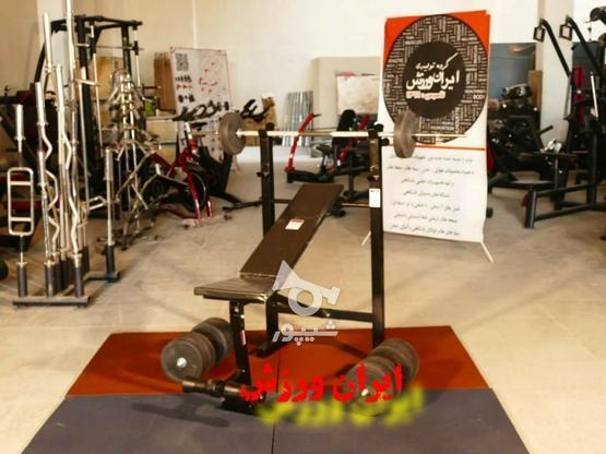 پکیج کامل دستگاه 8 حرکته بدنسازی باتجهیزات کامل دمبل و هالتر در گروه خرید و فروش ورزش فرهنگ فراغت در اصفهان در شیپور-عکس1