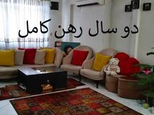 رهن خانه در قلب دولت آباد در شیپور