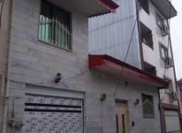 فروش خانه و کلنگی 110 متر در بوسار - قلی پور در شیپور-عکس کوچک