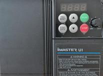اینورتر 4 کیلووات imaster درایو صنعتی کنترل دور موتور  در شیپور-عکس کوچک