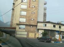 فروش آپارتمان 140 متر در آمل در شیپور-عکس کوچک