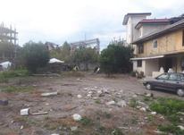 فروش زمین مسکونی 320 متری در رادیو دریا در شیپور-عکس کوچک