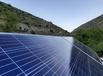 برق خورشیدی خانگی و کشاورزی  در شیپور-عکس کوچک