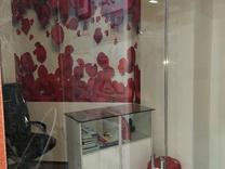 فروش تجاری 7 متر در اندیشه*سند شش دانگ*مناسب سرمایه گذاری  در شیپور