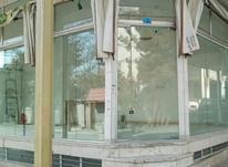 مغازه تجاری دائم  در شیپور-عکس کوچک