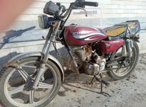 موتور هوندا 150 در شیپور-عکس کوچک