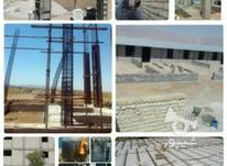 کاری،فوری تمام کارهای ساختمانی  در شیپور-عکس کوچک