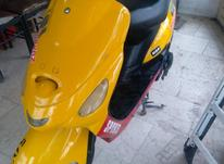 موتور سالم مدل 90 کم کارکرد در شیپور-عکس کوچک