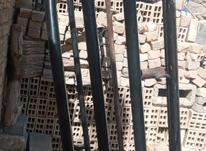 بار بند .مهندسی در شیپور-عکس کوچک