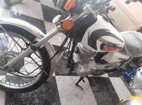 موتور سیکلت مزایده در شیپور-عکس کوچک