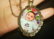 چاپ عکس شخصی روی گردنبند در شیپور-عکس کوچک