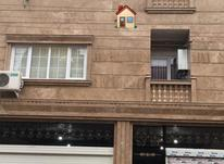آپارتمان 100 متر در صومعه سرا در شیپور-عکس کوچک