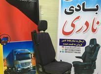 صندلی  کامیون اتکو در حد نو در شیپور-عکس کوچک