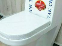 توالت فرنگی  در شیپور-عکس کوچک