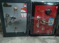 نمایندگی فروش انواع گاوصندوق نسوز و ضدسرقت  در شیپور-عکس کوچک