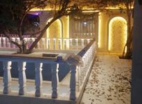فروش باغ ویلا 700 متر در شهریار در شیپور-عکس کوچک