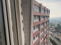 فروش واحد 91 متری در برج طاووس منطقه آزاد بندرانزلی در شیپور-عکس کوچک