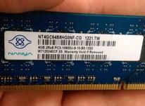 رم 4 گیگ 1333 مارک معروف نانیا مناسب مادربرد DDR3  سوکت 775 در شیپور-عکس کوچک